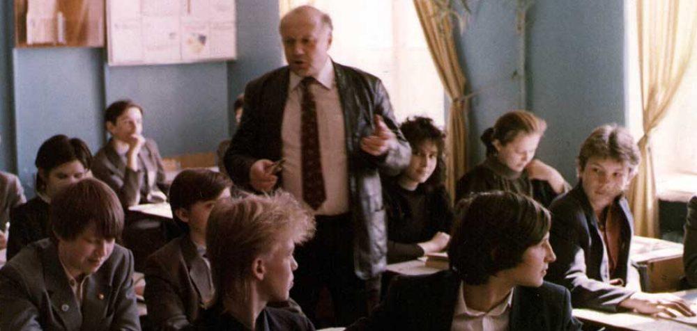 Наследие учителя